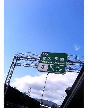 image/hukai-anani-otita-2006-05-07T22:49:31-1.jpg