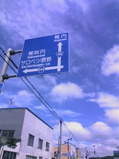 20060819100755.jpg